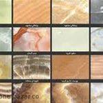 Types of stones