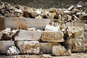 سنگبری گرانیت سنگ محمد