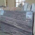Yaghoot Stone Company