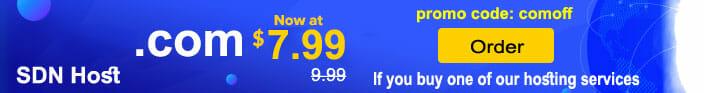 ثبت دامنه دات کام .com با کمترین قیمت